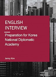 ENGLISH INTERVIEW - Jenny Kim